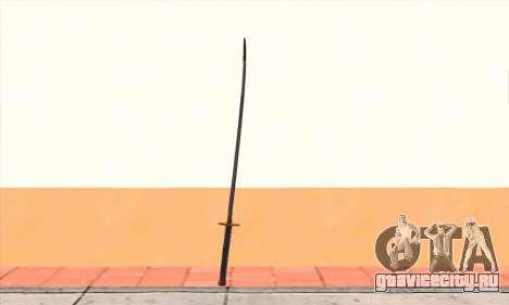 Катана для GTA San Andreas второй скриншот
