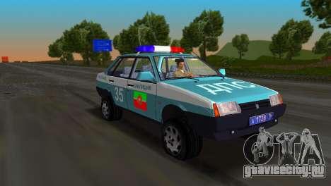 ВАЗ 21099 Милиция для GTA Vice City