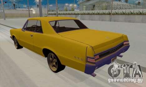 Pontiac GTO 1965 для GTA San Andreas вид слева