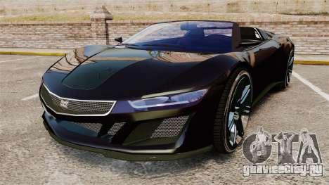GTA V Dinka Jester [Redone] для GTA 4