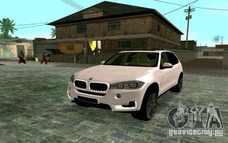 BMW X5 F15 для GTA San Andreas