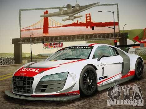 Audi R8 LMS Ultra W-Racing Team Vinyls для GTA San Andreas вид изнутри