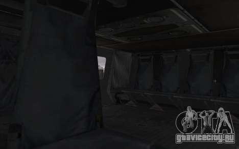 MH-X Silenthawk для GTA San Andreas вид сверху