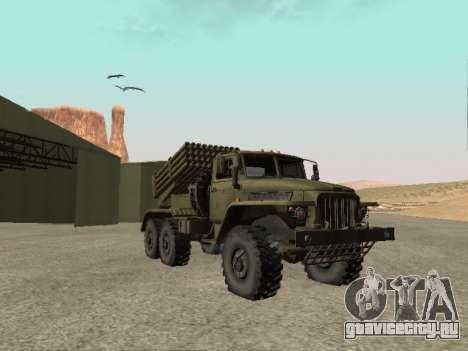 Урал 375 БМ-21 для GTA San Andreas вид сзади слева