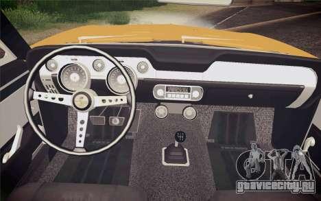 Equus Bass 770 для GTA San Andreas вид справа