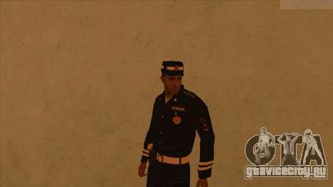 Скины полиции и армии для GTA San Andreas седьмой скриншот