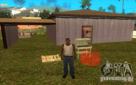Barbecue для GTA San Andreas второй скриншот