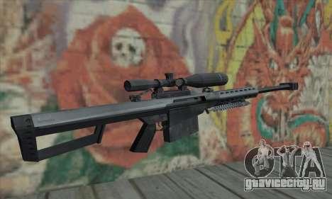 M82A1 Barret .50cal для GTA San Andreas второй скриншот