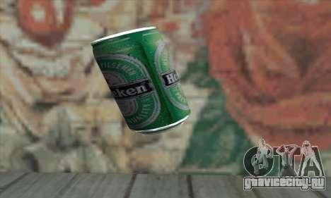 Heineken Grenade для GTA San Andreas
