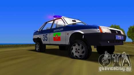 ВАЗ 21099 Милиция для GTA Vice City вид справа