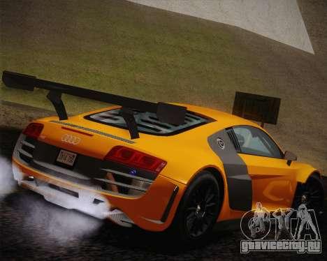 Audi R8 LMS Ultra Old Vinyls для GTA San Andreas вид слева