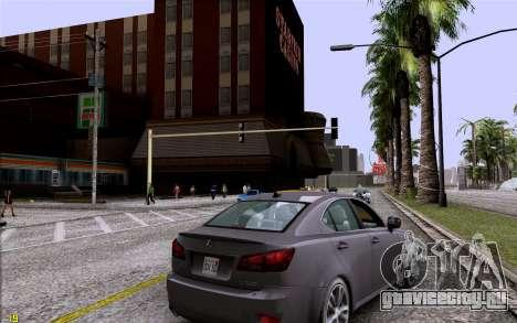 ENB HD CUDA 2014 v1.0 для GTA San Andreas второй скриншот