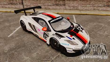 McLaren MP4-12C GT3 (Updated) для GTA 4 вид снизу