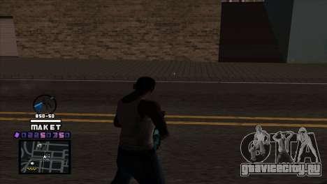 C-HUD Maket для GTA San Andreas второй скриншот