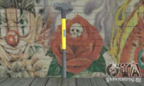 Молот для GTA San Andreas второй скриншот