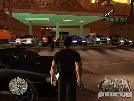 SA-MP 0.3z для GTA San Andreas пятый скриншот