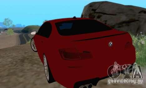 BMW M5 F10 v1.1 для GTA San Andreas вид справа