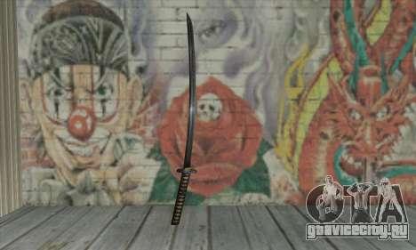 Samurai katana для GTA San Andreas второй скриншот