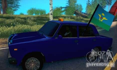 Ваз 2107 ВДВ для GTA San Andreas вид слева