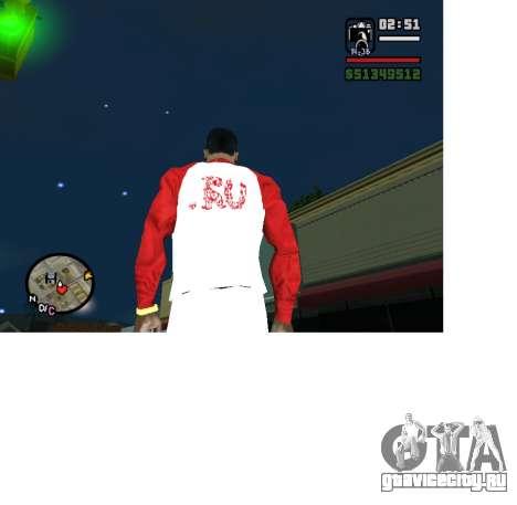 Олимпийская форма России для GTA San Andreas второй скриншот