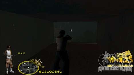 C-HUD Vagos by HARDy для GTA San Andreas второй скриншот