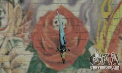 Нож из Prince of Persia для GTA San Andreas второй скриншот