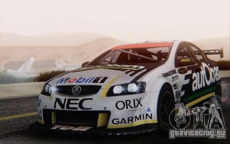 Holden Commodore для GTA San Andreas вид сверху