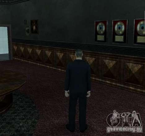 New WMOMIB для GTA San Andreas второй скриншот