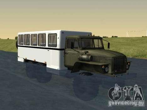 Урал 32551-0011 Вахта для GTA San Andreas вид справа