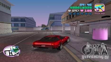 Нелегальная продажа авто для GTA Vice City третий скриншот