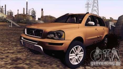 Volvo XC90 2009 для GTA San Andreas вид слева
