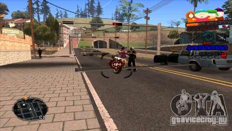 C-HUD South Park для GTA San Andreas третий скриншот