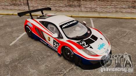 McLaren MP4-12C GT3 (Updated) для GTA 4 вид сверху