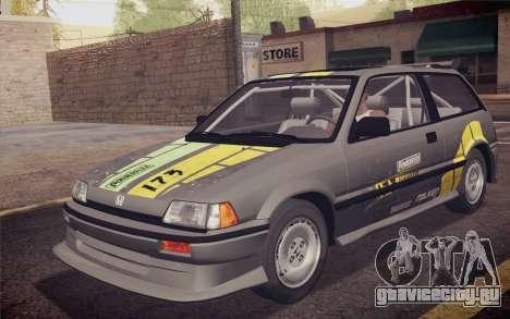 Honda Civic S 1986 IVF для GTA San Andreas двигатель