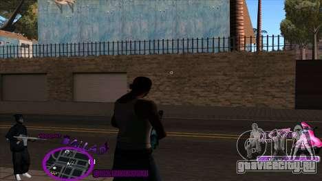 C-HUD Ballas by HARDy для GTA San Andreas второй скриншот