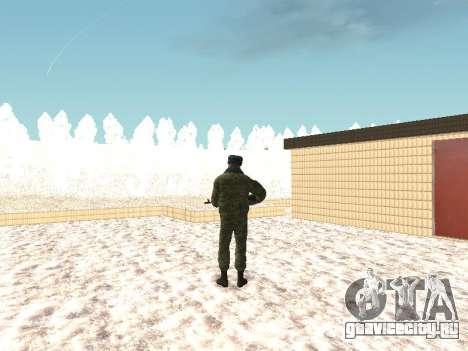 Военный в зимней униформе для GTA San Andreas третий скриншот