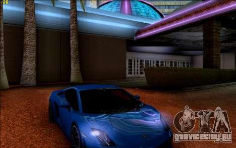 ENB HD CUDA 2014 v1.0 для GTA San Andreas третий скриншот