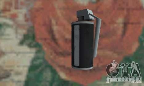 Gas grenade для GTA San Andreas второй скриншот