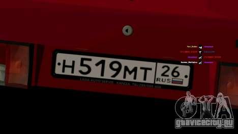 ВАЗ-2108 для GTA San Andreas вид сзади слева