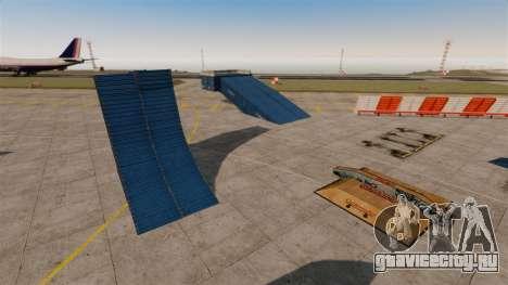 Трюк-парк в аэропорту для GTA 4 третий скриншот