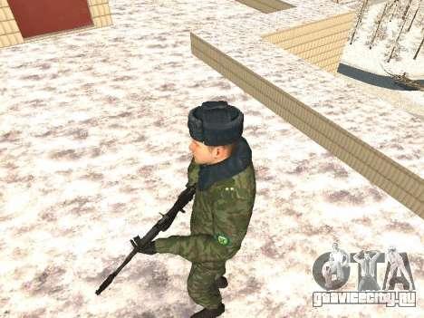 Военный в зимней униформе для GTA San Andreas второй скриншот