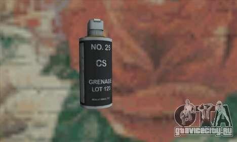 Gas grenade для GTA San Andreas