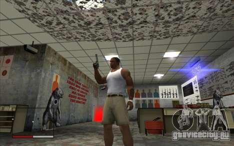 Изменённый weapon.dat для GTA San Andreas третий скриншот