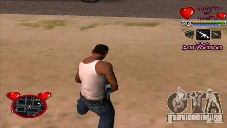 C-HUD Ministry Of Health для GTA San Andreas второй скриншот