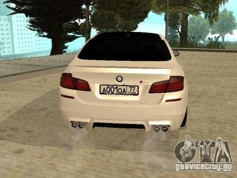 BMW M5 F10 V2.0 для GTA San Andreas вид сзади слева