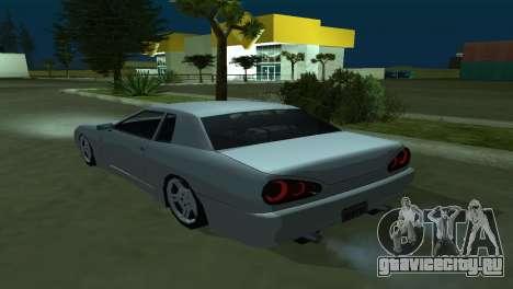 Elegy 280sx для GTA San Andreas вид сбоку