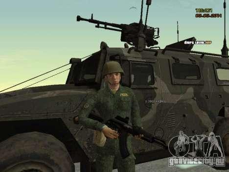 Современная Армия РФ для GTA San Andreas седьмой скриншот