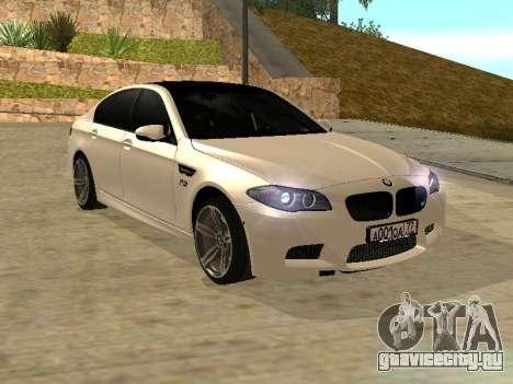 BMW M5 F10 V2.0 для GTA San Andreas вид справа