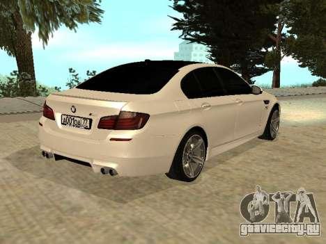 BMW M5 F10 V2.0 для GTA San Andreas вид слева