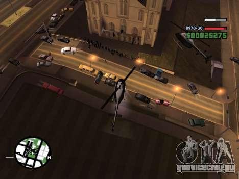 SA-MP 0.3z для GTA San Andreas шестой скриншот